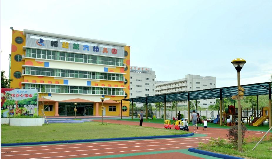 提供食宿待遇优厚,崛起第六幼儿园招聘幼儿教师